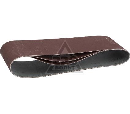 Лента шлифовальная бесконечная ЗУБР 35543-320