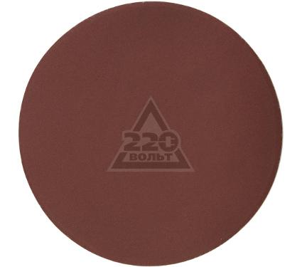 Цеплялка (для ЭШМ) ЗУБР 35568-150-1000