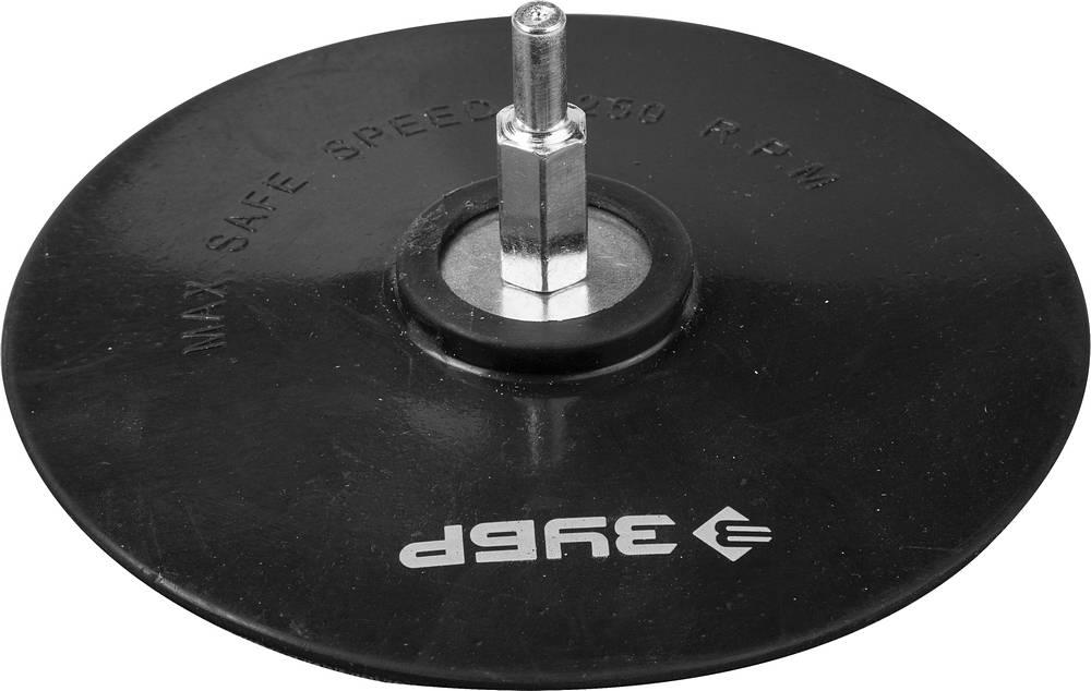 Тарелка опорная ЗУБР 3577-125 опорная тарелка multihole 125 мм мягкая bosch 2608601333