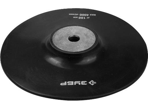 Тарелка опорная ЗУБР 150мм М14 (МАСТЕР 35773-150)