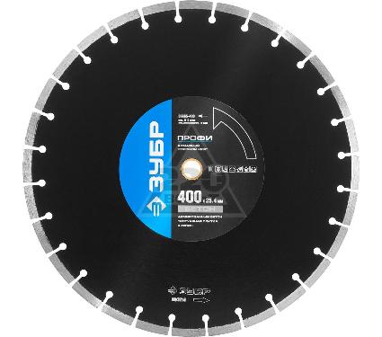 Круг алмазный ЗУБР 36665-400