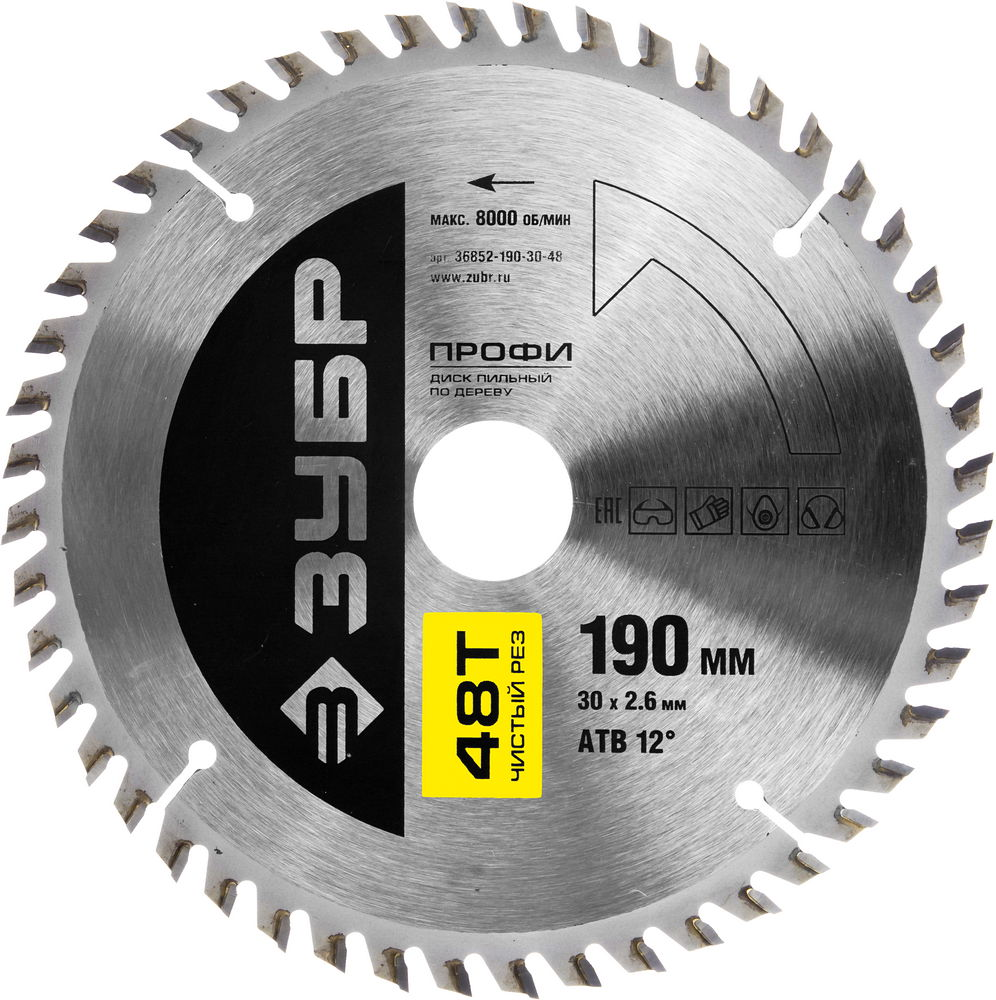 Диск пильный твердосплавный ЗУБР 36852-300-30-60 диск пильный твердосплавный зубр 36852 200 30 48