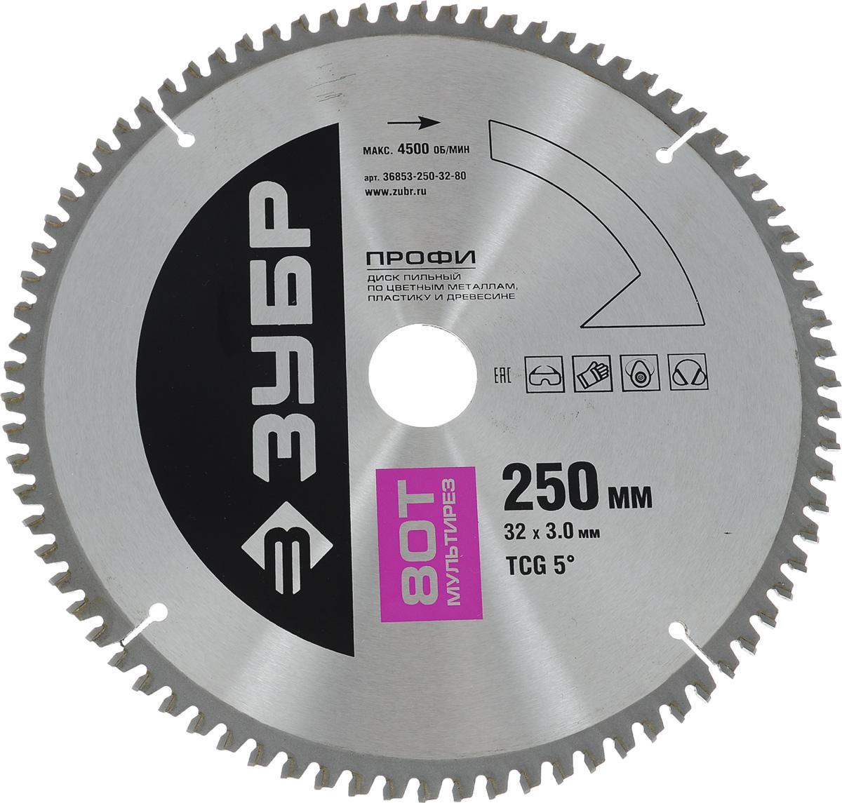 Диск пильный твердосплавный ЗУБР 36853-250-32-80 диск пильный твердосплавный зубр 36853 190 30 60