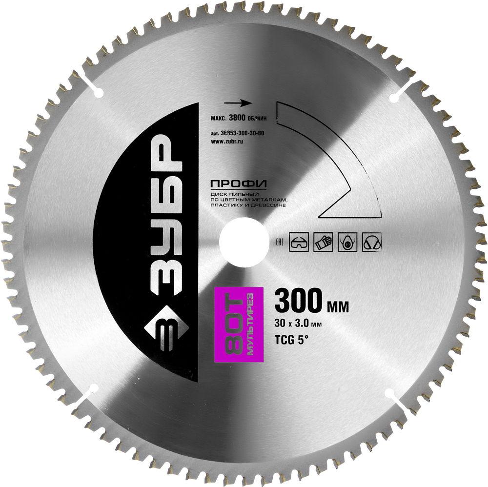 Диск пильный твердосплавный ЗУБР 36853-300-30-80 диск пильный твердосплавный зубр 36853 190 30 60