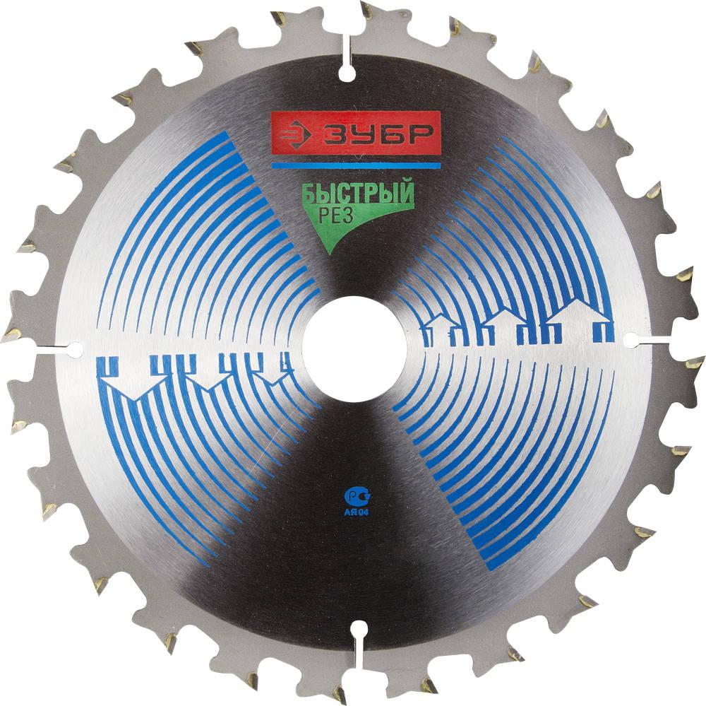 Диск пильный твердосплавный ЗУБР 36901-200-32-24 диск пильный практика 030436 200 32 30мм 24 зуба дерево