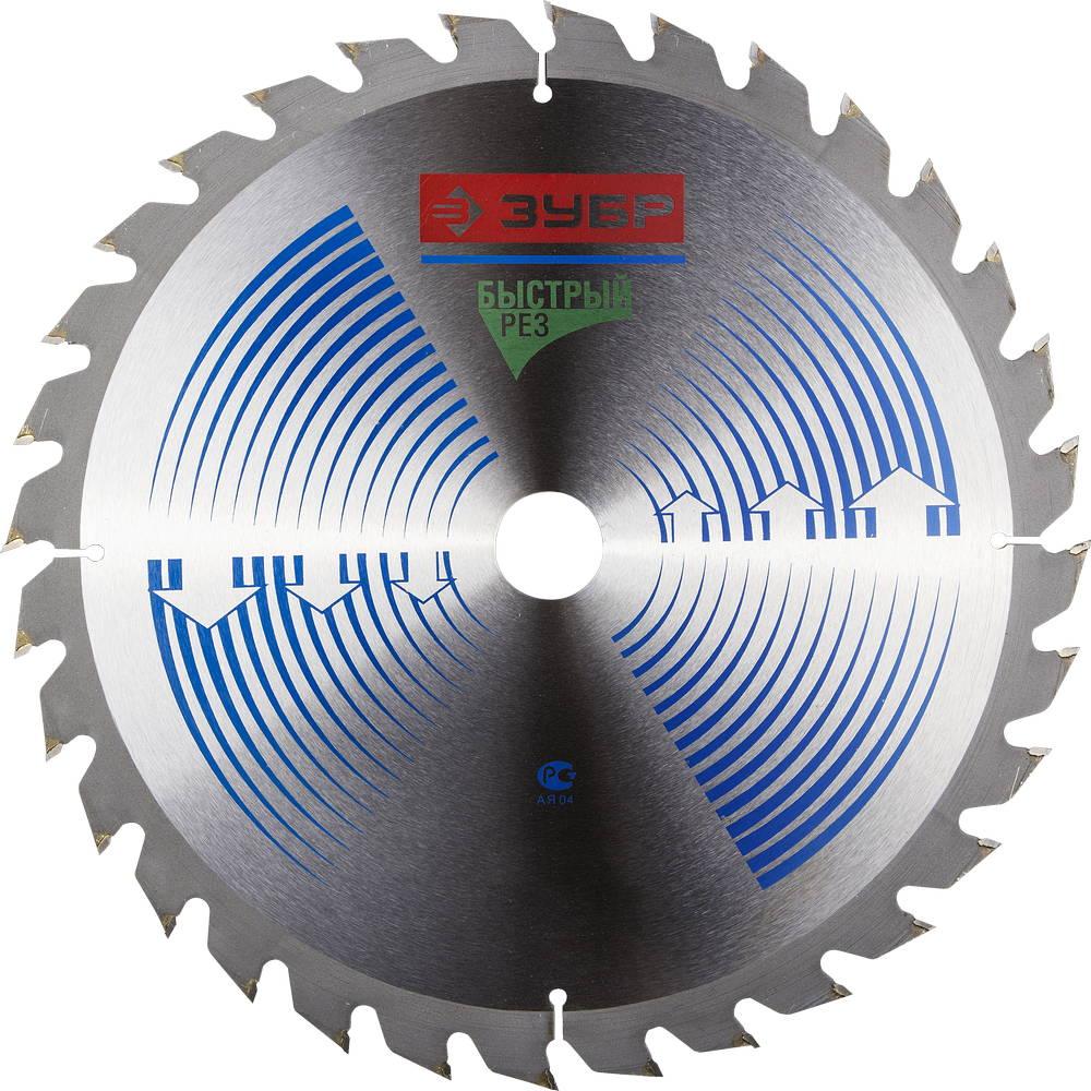 Фото - Диск пильный твердосплавный ЗУБР Ф300х50мм 32зуб. (36901-300-50-32) пильный диск зубр эксперт 36901 300 50 32 300х50 мм