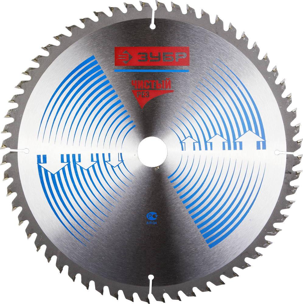 Диск пильный твердосплавный ЗУБР Ф250х30мм 60зуб. (36905-250-30-60) пильный диск зубр эксперт чистый рез 250х32мм 60т по дереву 36905 250 32 60