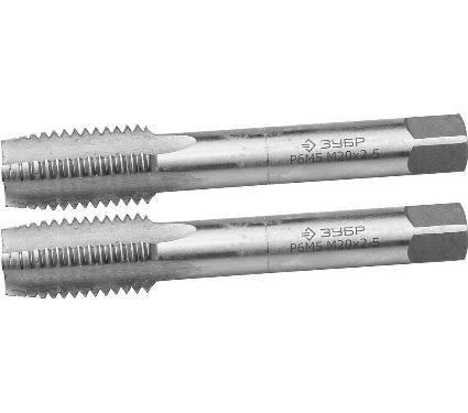 Набор машинно-ручных метчиков ЗУБР М20х2.5мм 2шт. (4-28007-20-2.5-H2)