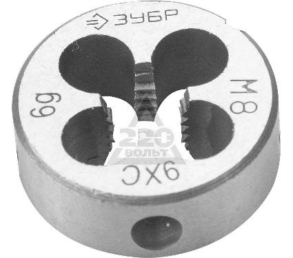 Плашка ЗУБР 4-28022-08-1.25