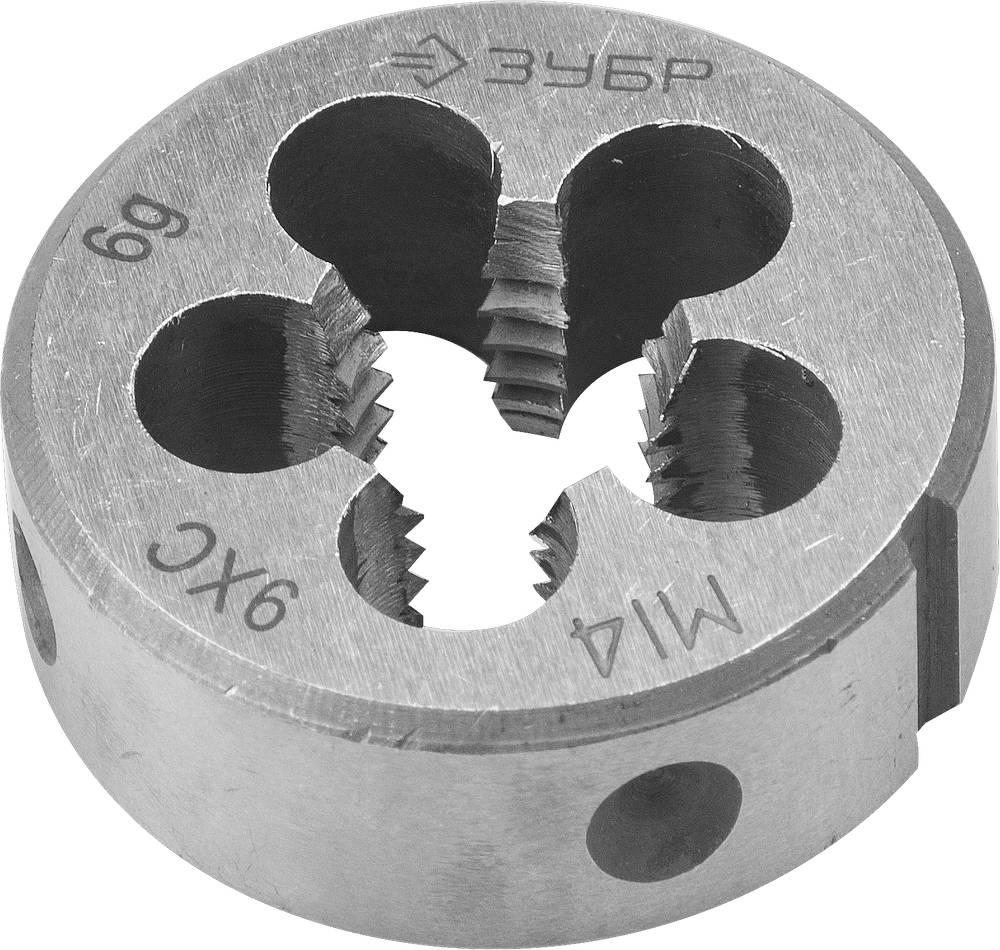 Плашка ЗУБР 4-28022-14-1.25