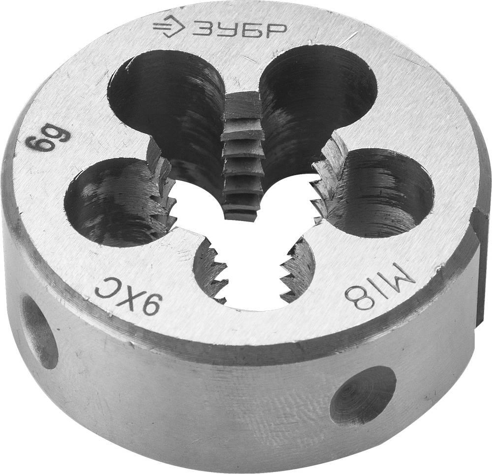 Плашка ЗУБР 4-28022-18-2.0