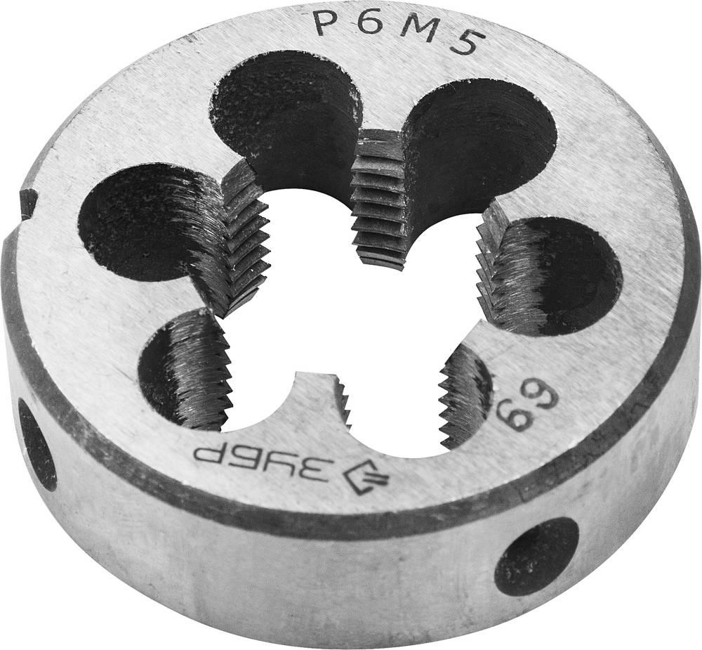 Плашка ЗУБР 4-28023-18-2.5