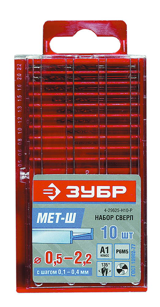 Набор сверл ЗУБР 4-29625-h10-p набор метчиков зубр 4 28007 10 1 0 h2