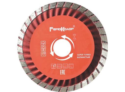 Круг алмазный РемоКолор (37-1-315) Ф150х22мм универсальный