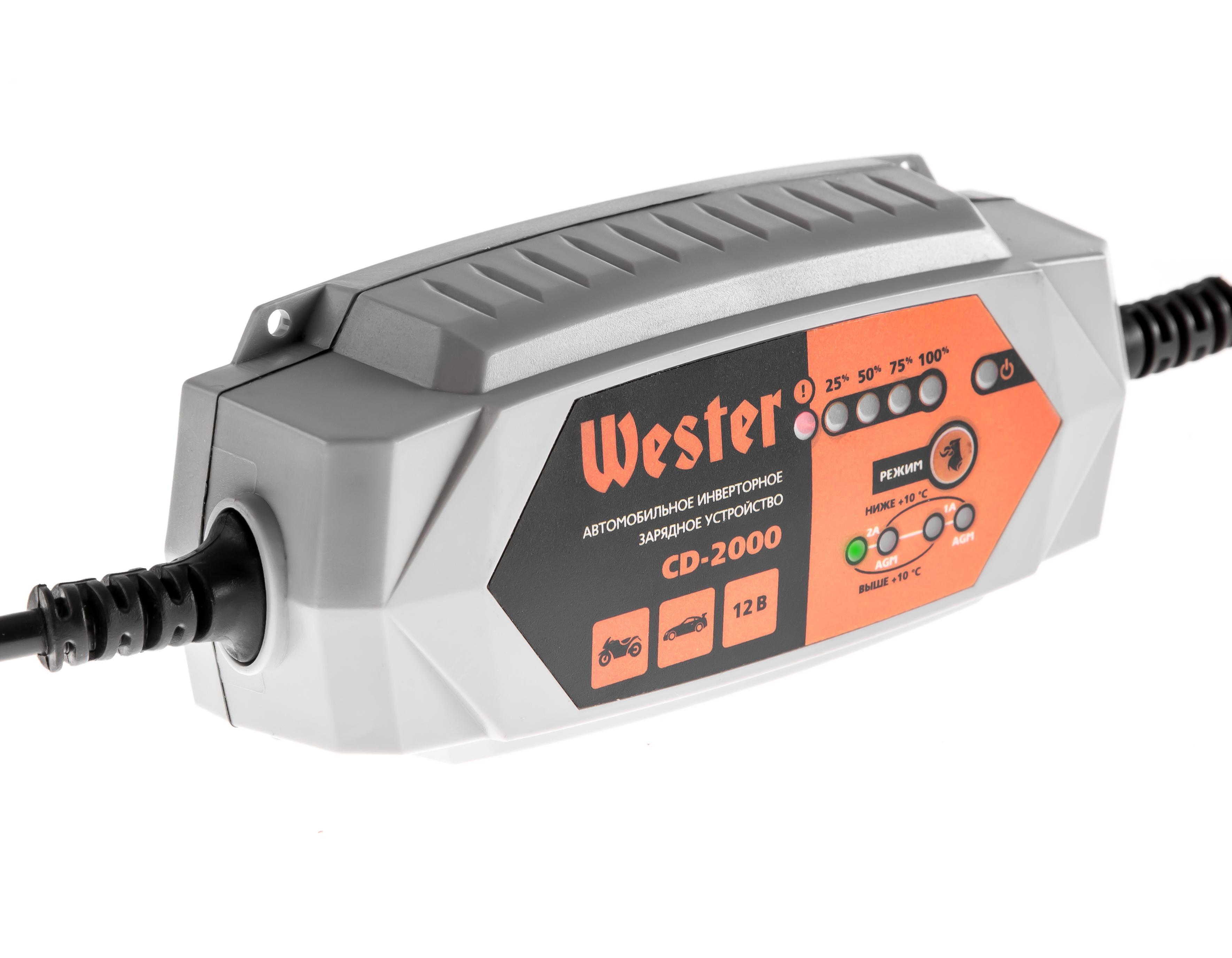 Зарядное устройство Wester Cd-2000 устройство зарядное wester ch20