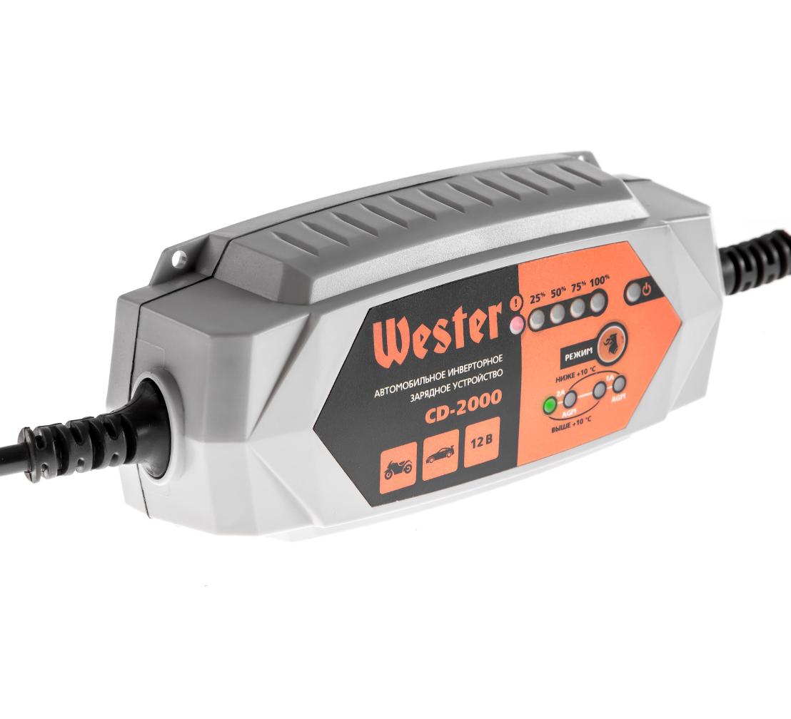 Зарядное устройство WESTER CD-2000