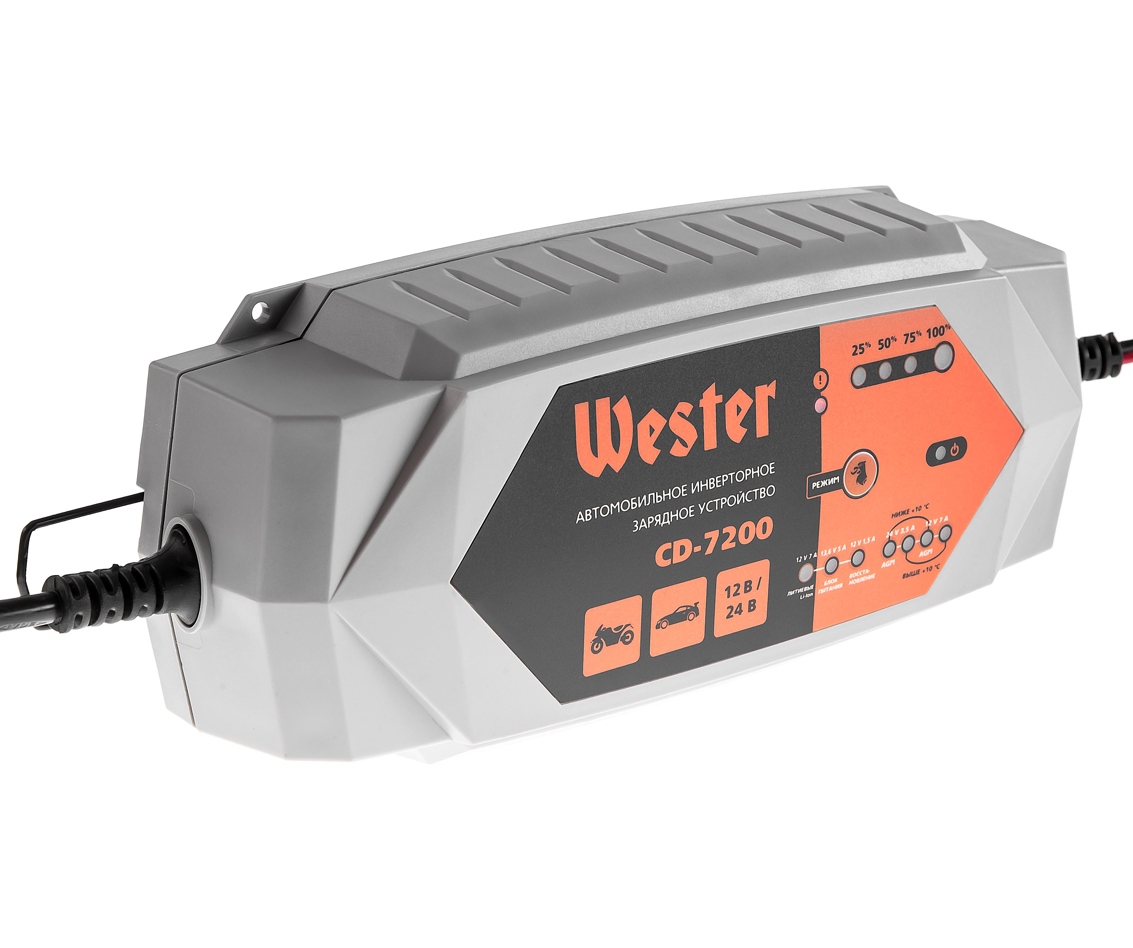 Зарядное устройство Wester Cd-7200 аккумулятор для легкового автомобиля tyumen battery batbear 60ач 6ст 60la об