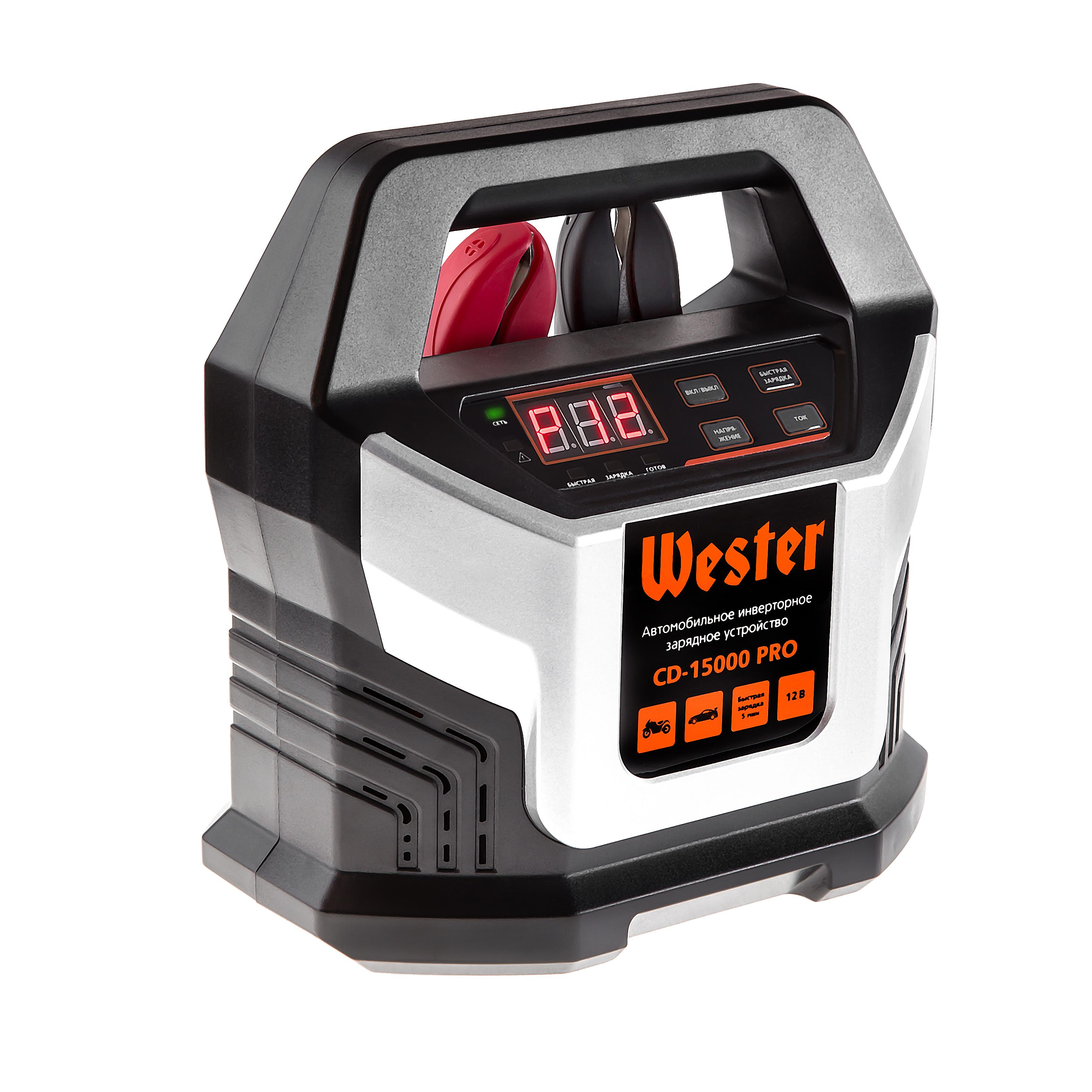 Купить Зарядное устройство Wester Cd-15000 pro