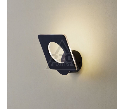 Светильник настенный CITILUX CL704051