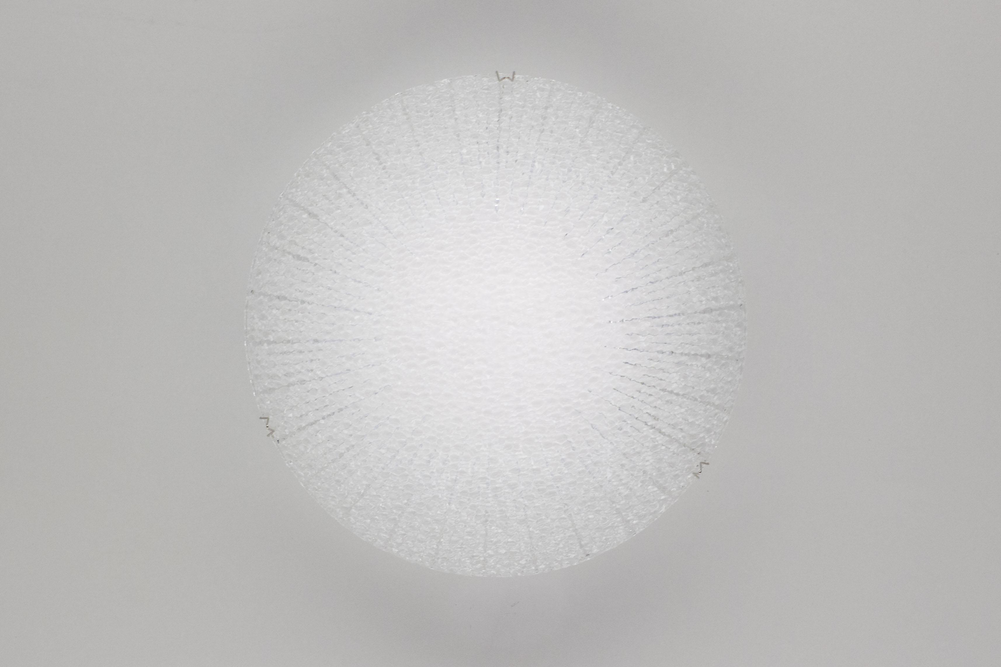 Светильник настенно-потолочный Citilux Cl917002