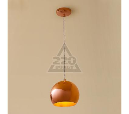 Светильник подвесной CITILUX CL945113