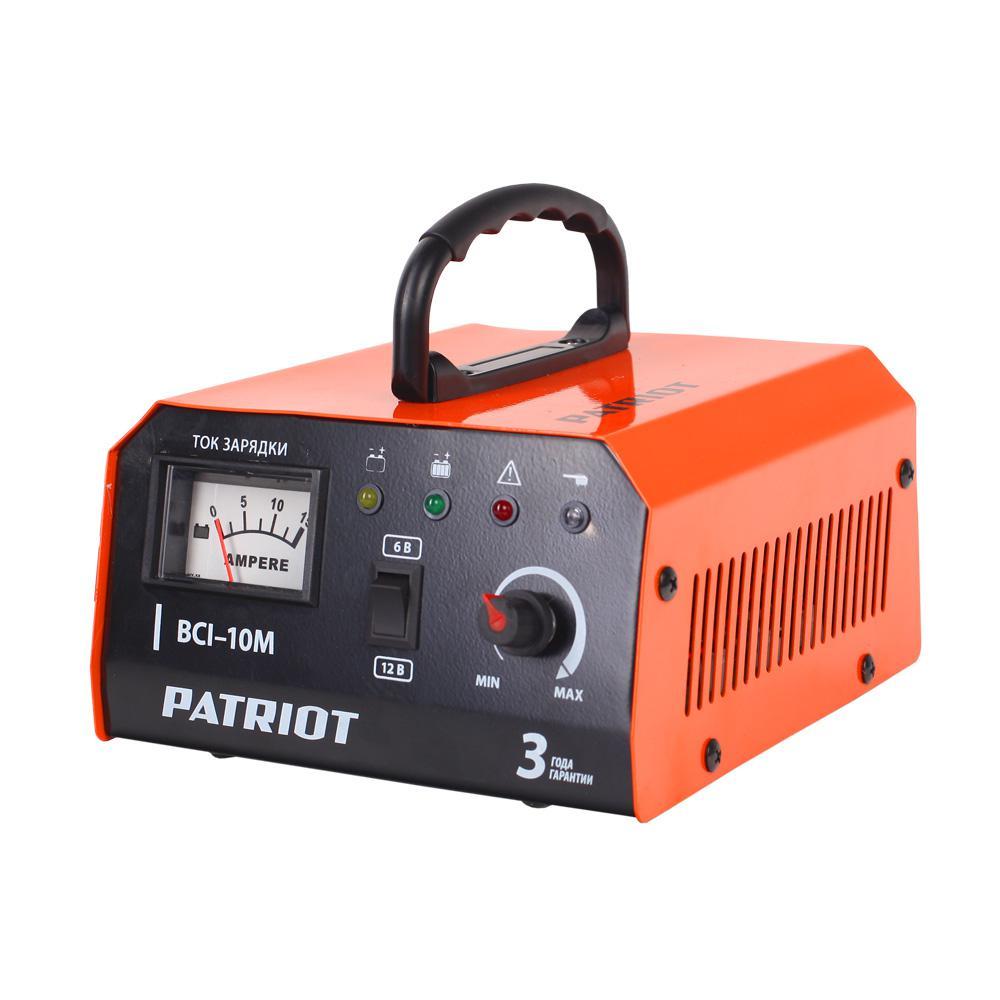 Зарядное устройство Patriot Bci-10m зарядное устройство patriot bci 10m