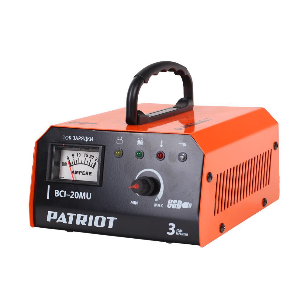 Зарядное устройство Patriot Bci-20mu patriot bci 20mu