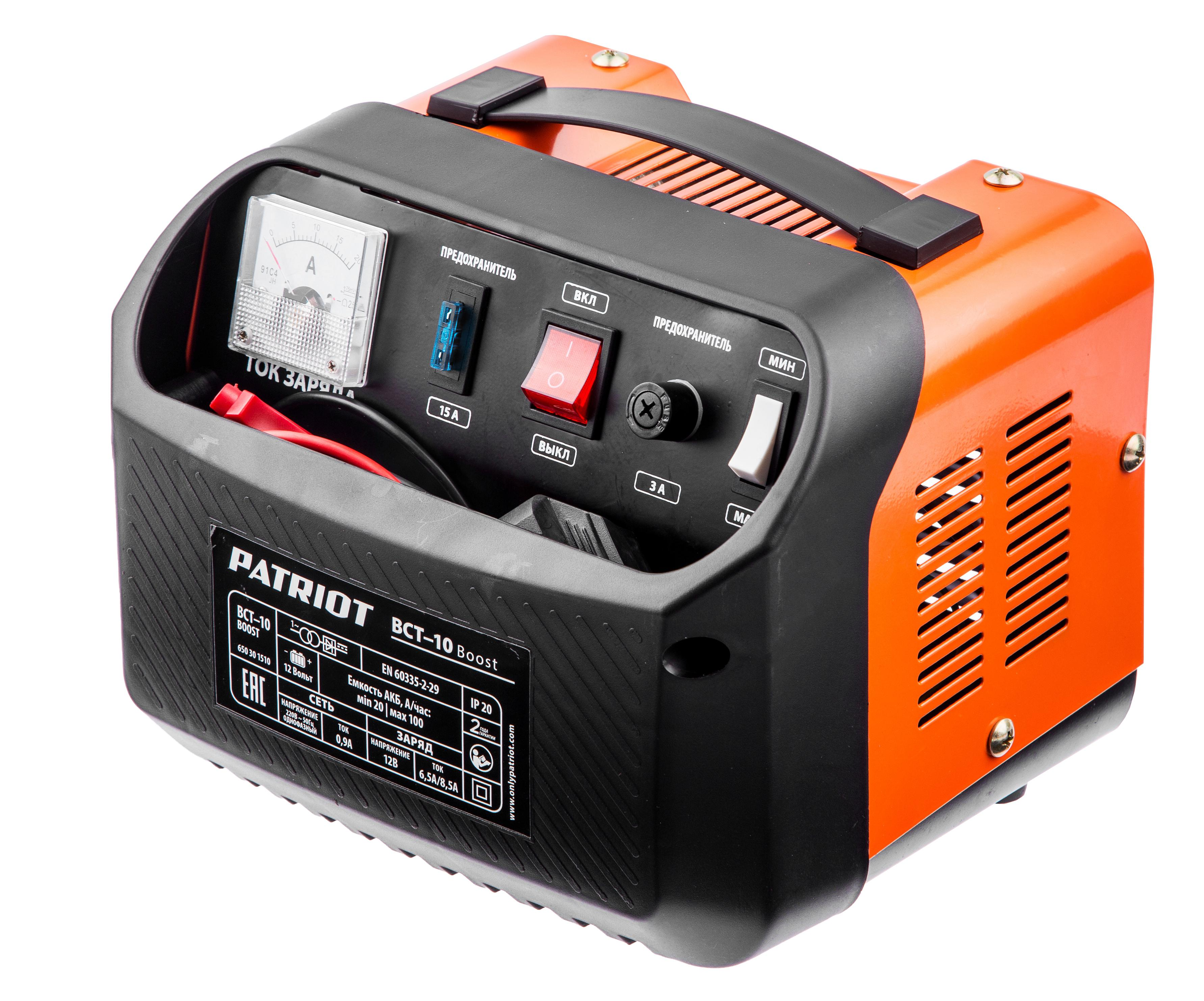 Устройство пуско-зарядное Patriot Bct-10 boost пуско зарядное устройство с компрессором каркам пзу 10