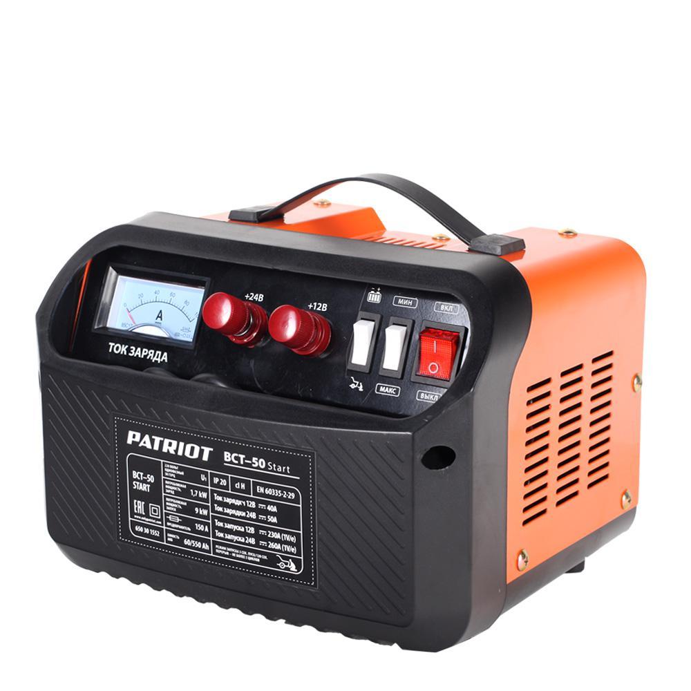 цены на Устройство пуско-зарядное Patriot Bct- 50 start  в интернет-магазинах