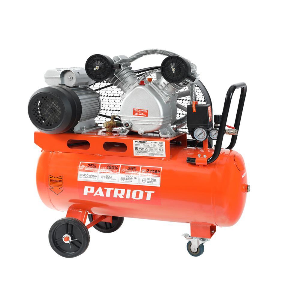 Компрессор Patriot Ptr 50-450a цена