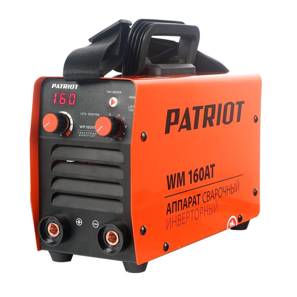цены на Сварочный аппарат Patriot Wm 160at mma  в интернет-магазинах