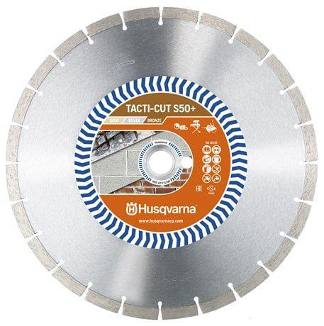 Круг алмазный Husqvarna Tacti-cut s50+ 400 (5798156-30)
