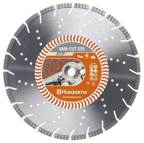 Круг алмазный Husqvarna Vari-cut turbo 400 (5879059-01) диск алмазный diam 150х22 2мм master турбо 000160
