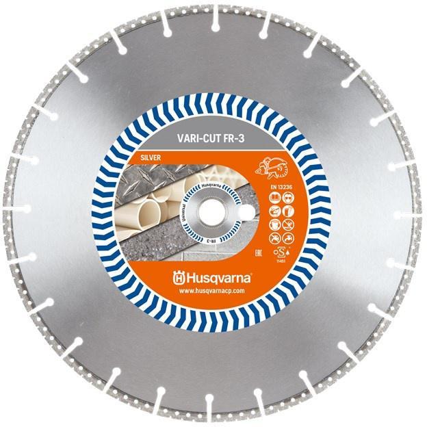 Круг алмазный Husqvarna Fr-3 14 20/25,5 (5748540-01) husqvarna 300х20мм multi 300 3 5784446 01