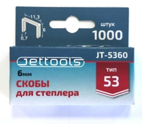Скобы для степлера Jettools Jt-5360 степлер jettools jt 006
