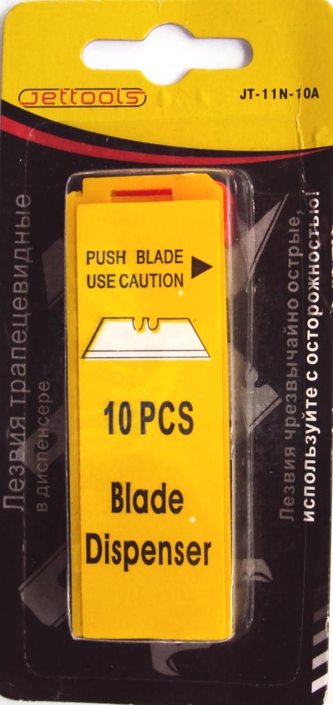 Лезвие для ножа Jettools Jt-11n-10  цена и фото