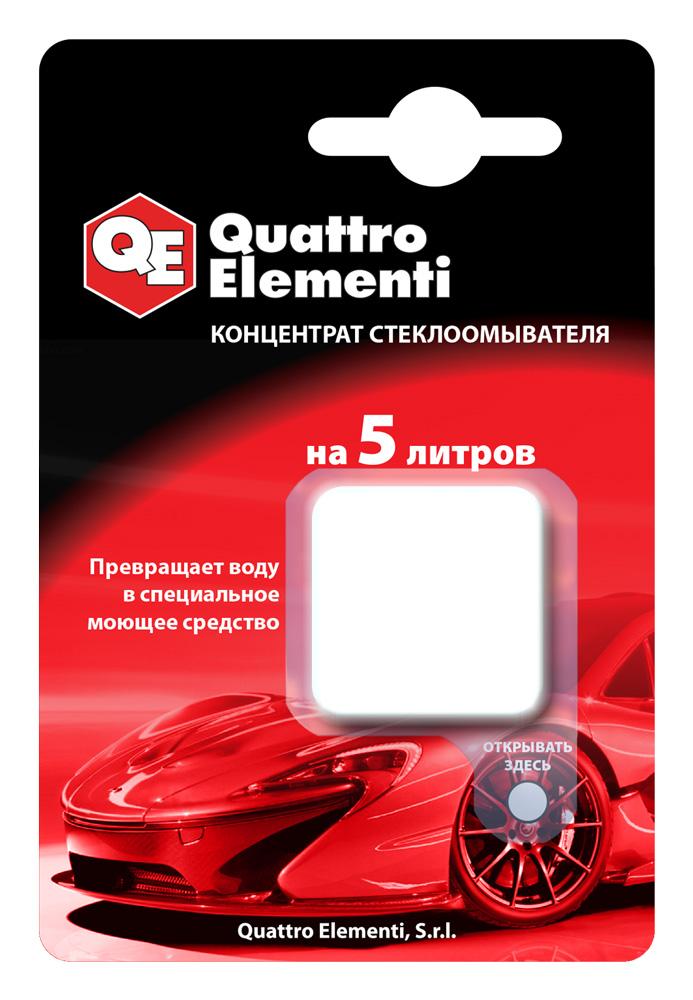 Стеклоомыватель Quattro elementi 244-407