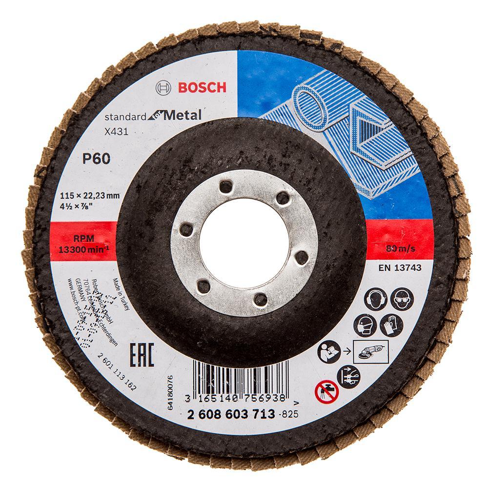 Круг Лепестковый Торцевой (КЛТ) Bosch 2608603713 круг лепестковый торцевой клт энкор 20511