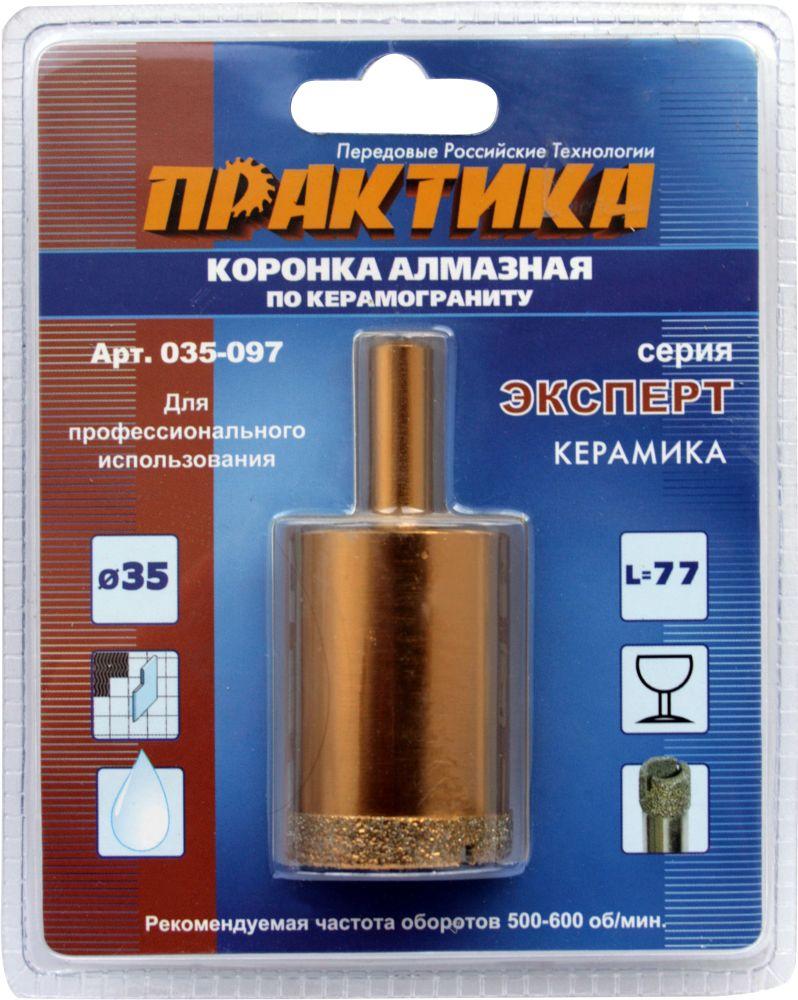 Коронка алмазная ПРАКТИКА 035-097 35мм по керамограниту цена в Москве и Питере