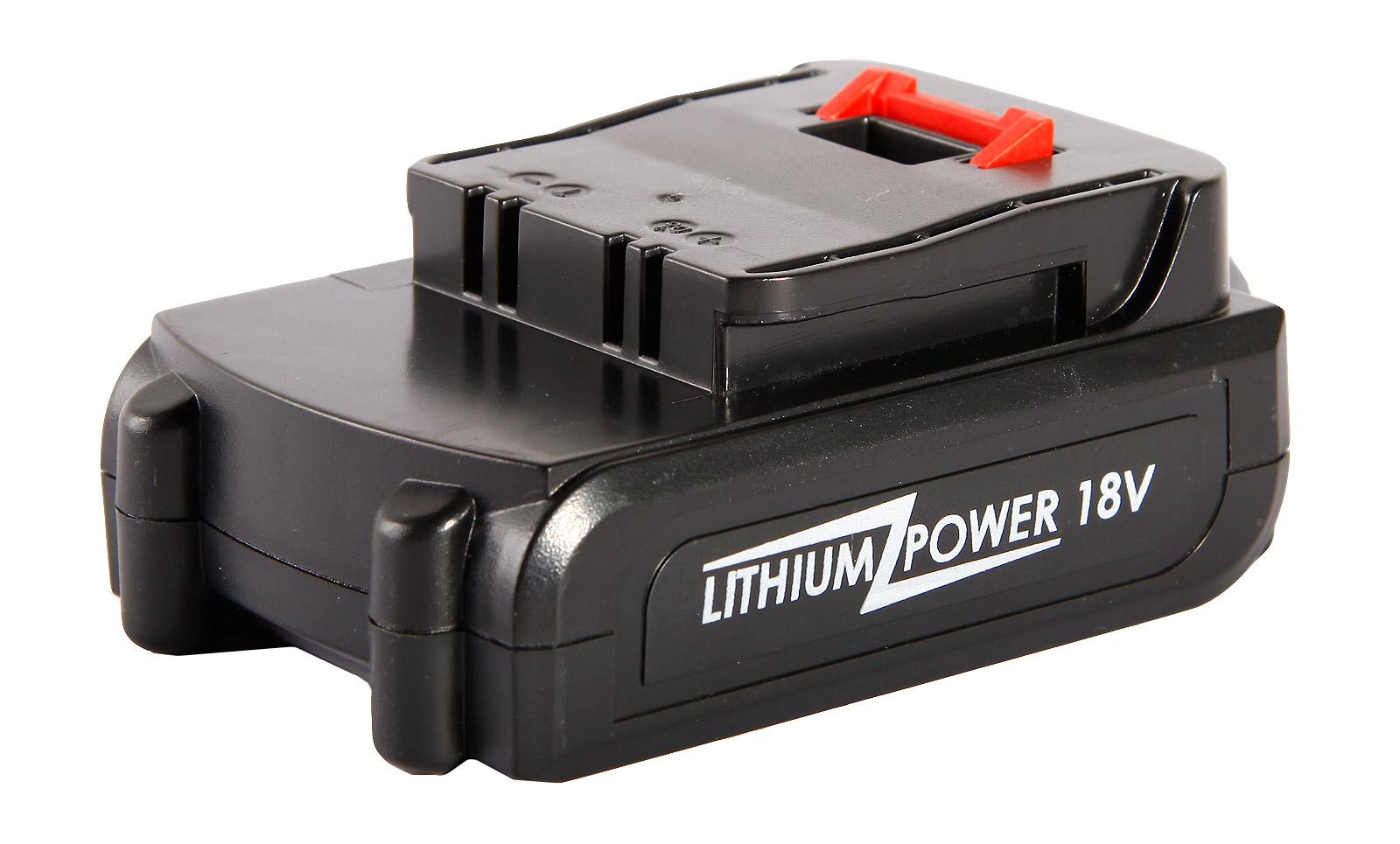 Аккумулятор Hammer Ab182li 18В 1.3Ач набор дрелей шуруповертов aeg jp2b 18li 18в li ion 1акб
