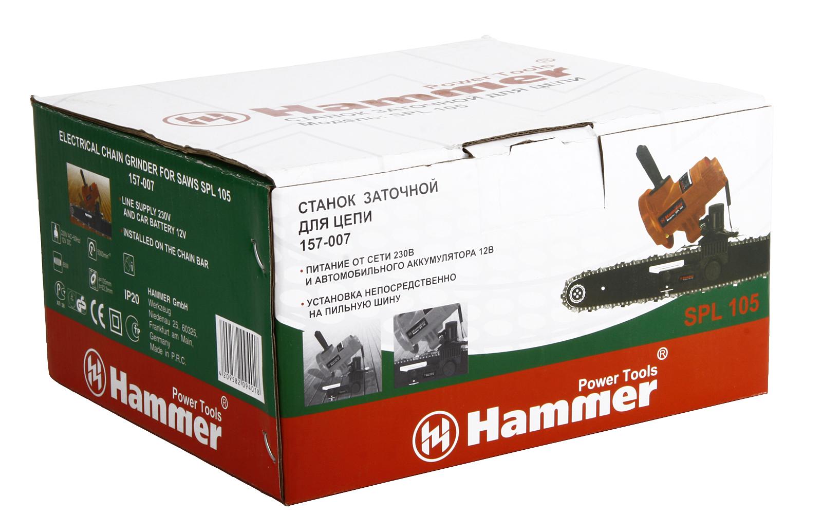 Заточной станок для цепей бензопил Hammer Spl105