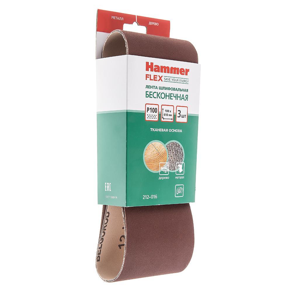 Лента шлифовальная бесконечная Hammer Flex 100 Х 610 Р 100 3шт лента шлифовальная бесконечная hammer flex 75 х 533 р 100 3шт