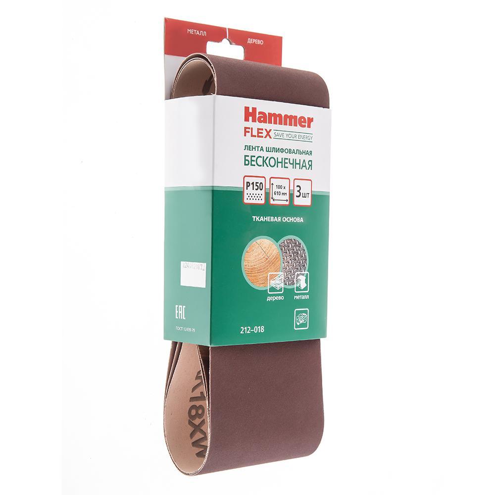 Лента шлифовальная бесконечная Hammer Flex 100 Х 610 Р 150 3шт цеплялка для эшм hammer flex 150 мм 6 отв р 40 5шт