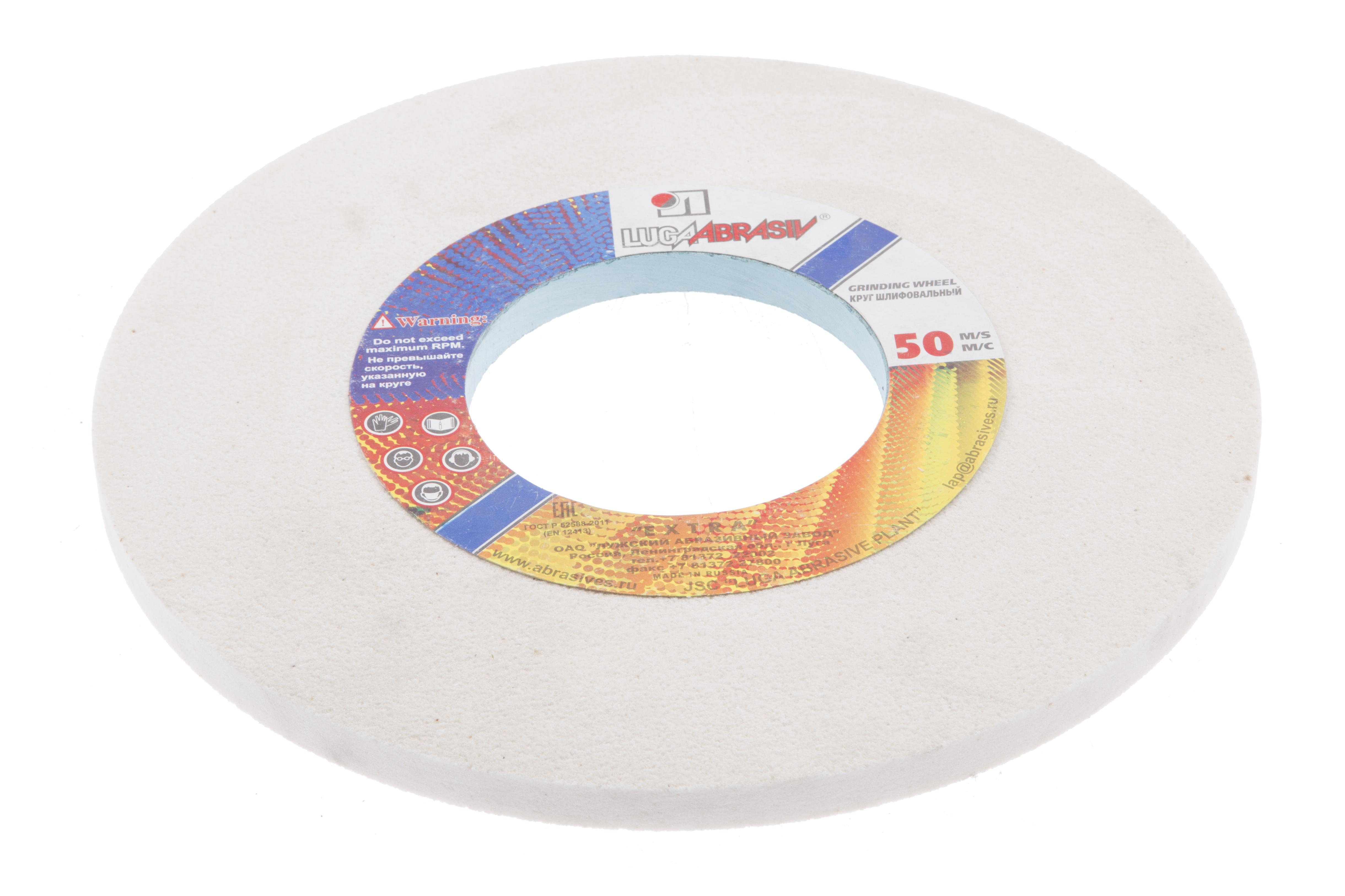 Круг шлифовальный ЛУГА-АБРАЗИВ 1 350 Х 16 Х 127 25А 90 k,l
