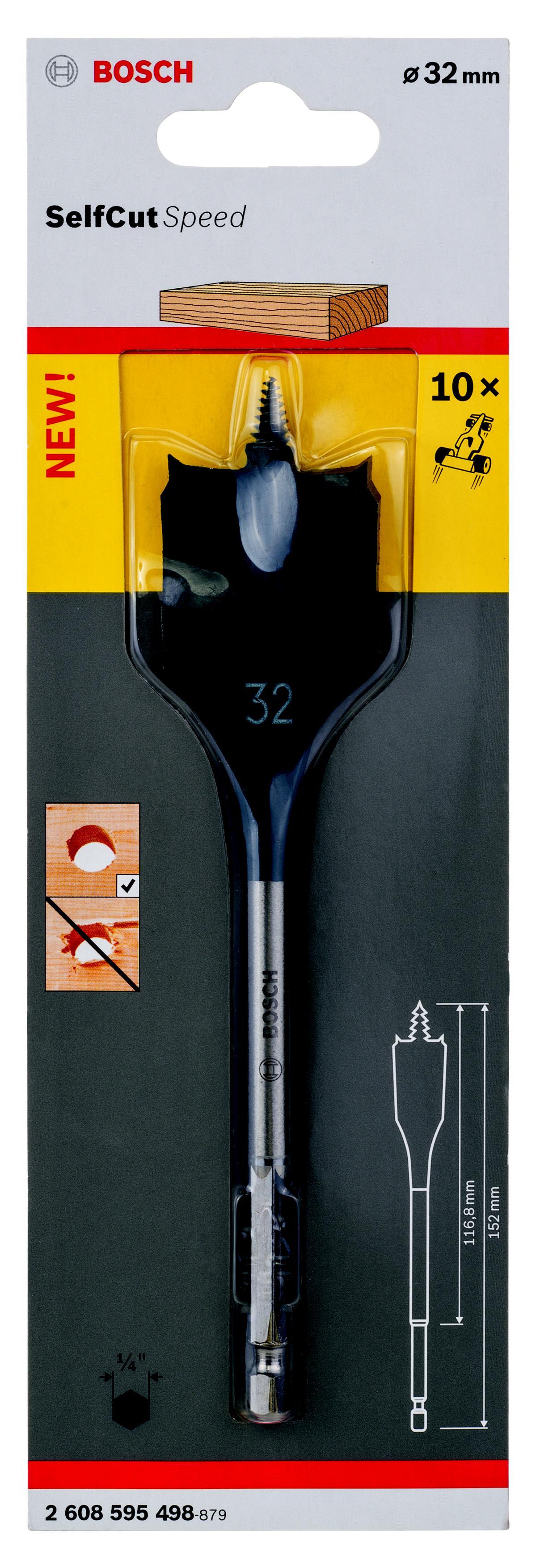 Сверло Bosch 2608595498 набор bosch ножовка gsa 18v 32 0 601 6a8 102 адаптер gaa 18v 24