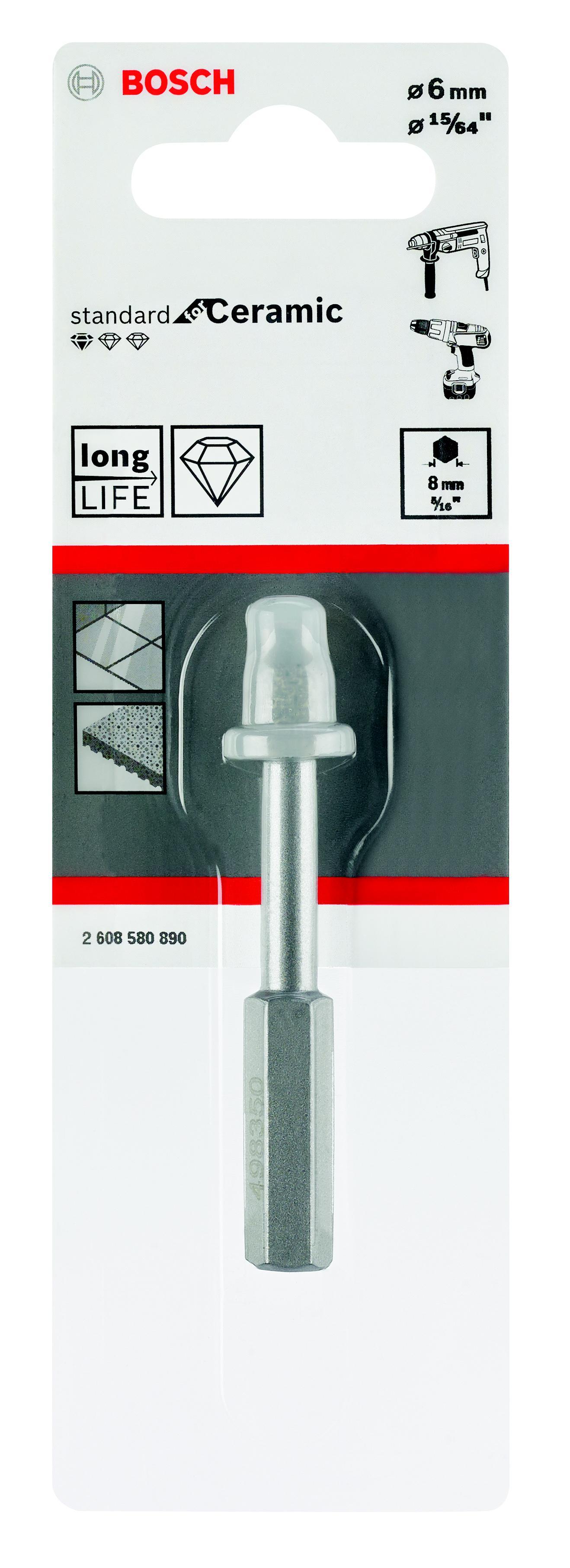 Купить Сверло Bosch 2608580890