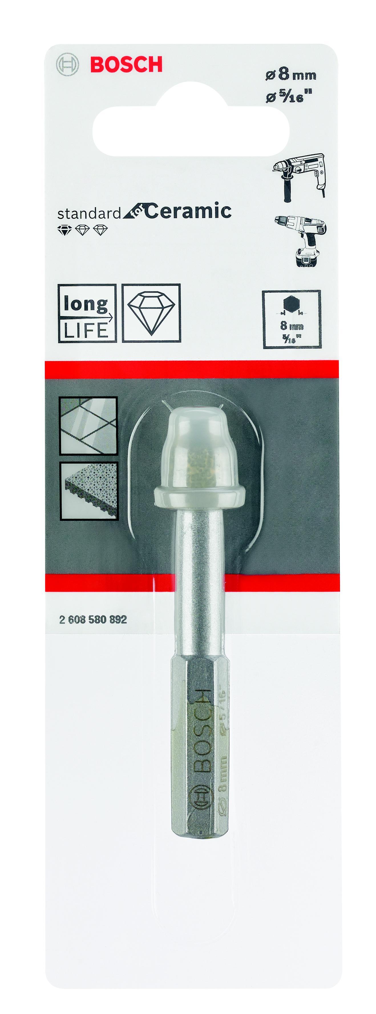 Купить Сверло Bosch 2608580892