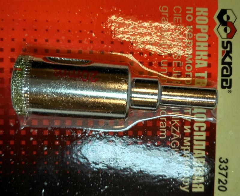 Коронка алмазная Skrab Ф68мм цилиндрический (33768)