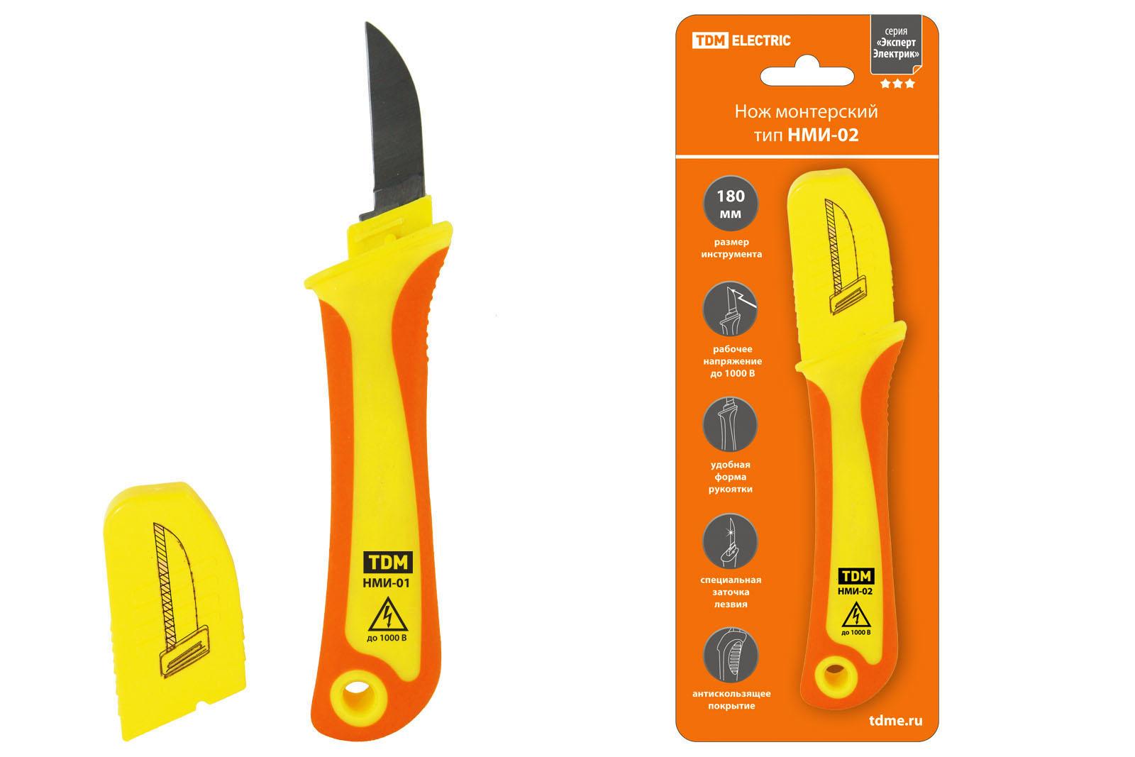 Нож Tdm Sq1003-0107