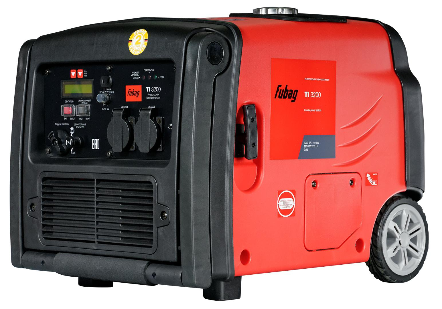 Инверторный бензиновый генератор Fubag Ti 3200 fubag ti 1000